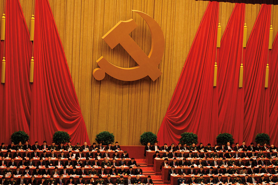 Anti-corruption campaign began after conclusion of 18th National Congress of the Communist Party of China held in Beijing, November 2012 (Dong Fang)